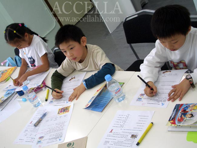 Well-designed activities can play an important part in consolidating newly-taught concepts.