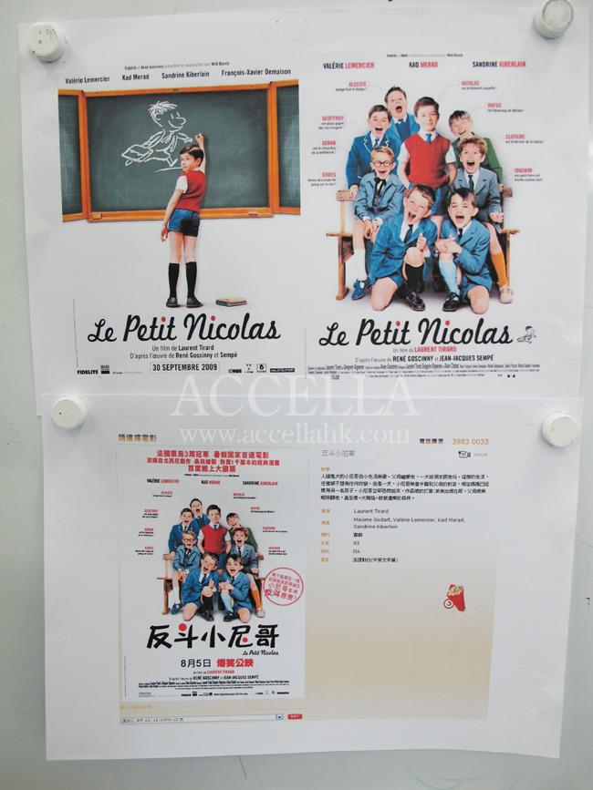 Printouts of 'Le Petit Nicolas' posters.